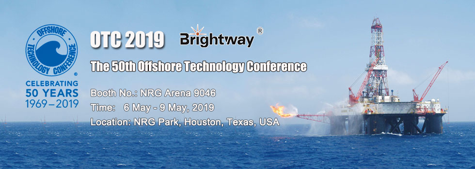 Invition of Brightway OTC Exhibition 2019